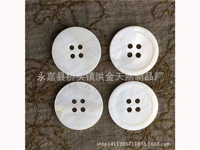 Shell button-200